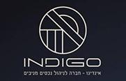 אינדיגו